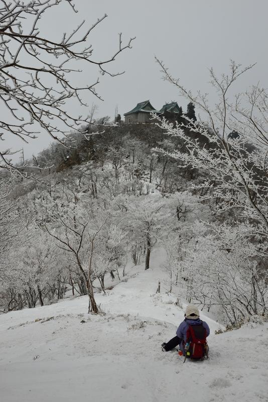 南岳 (5)