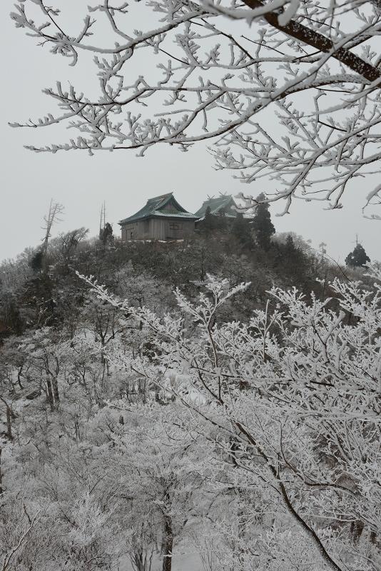 南岳 (8)