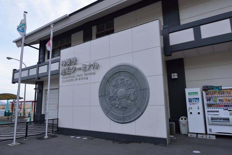 大島 (1)