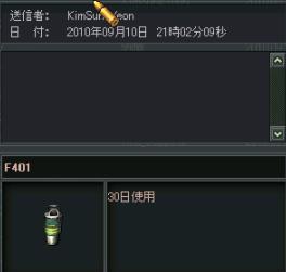 176ab8a3440c02ac48b60bbe27c4aa10.png