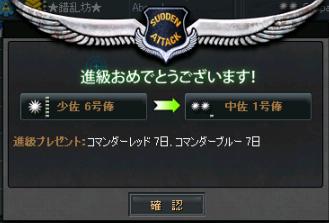 b7a36cd5aa591c7a7c6a4fd7c9992244.png