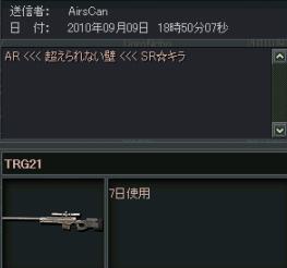 e8d7adf5094aafd16321c49f9129ffee.png