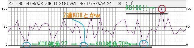 KD8-13.jpg