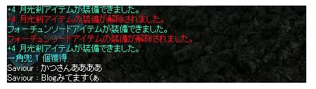SSSS_20110228235124.jpg