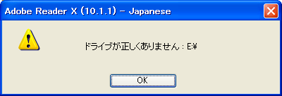 20110917-01.png