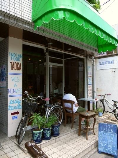 タルカ 店