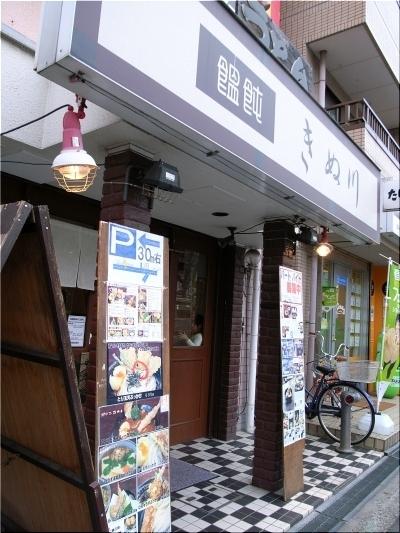 きぬ川 店
