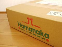 hamanaka06.jpg