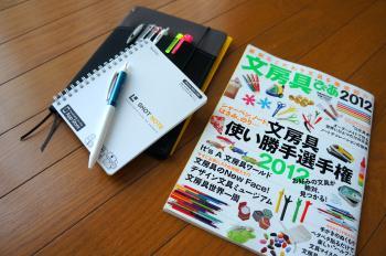 20120324-2.jpg
