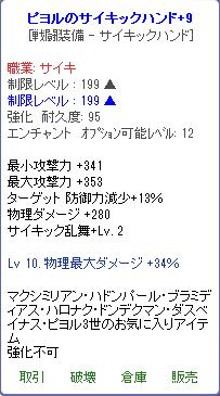 Nブロ63