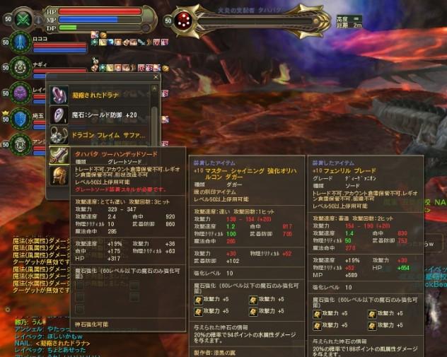 2010y10m13d_200001463.jpg
