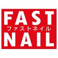毎日更新!ファストネイルの最新ネイルデザインをご紹介ブログ