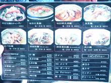 2013.11あじさい4