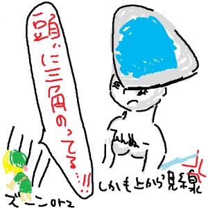 ルト姫orz