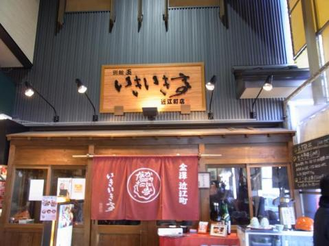 20110219近江町市場1133
