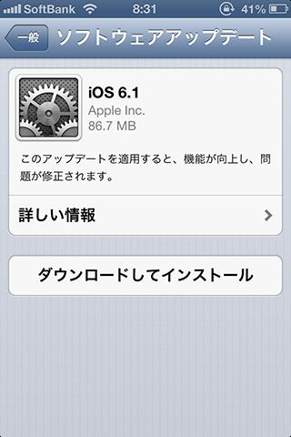 iOS61.jpg