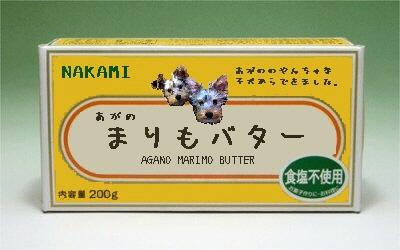まりもバター