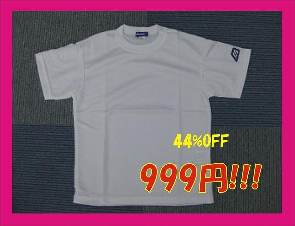 ジュニアベーシャツ