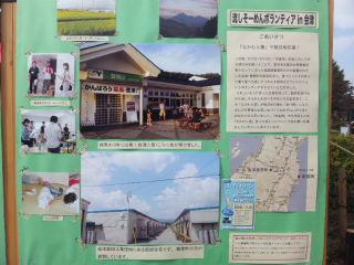 20111016_06.jpg