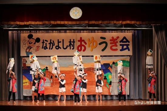 131221_お遊戯会3