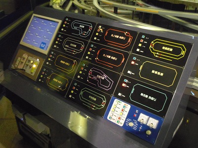 地下鉄博物館 東京メトロ 模型運転 制御