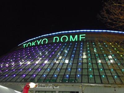 東京ドーム クリスマス イルミネーション 2013
