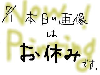 snap_nakkanfmtuyama_201076234636.png