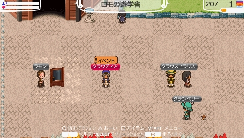 NALULU_SS_0011_20120108010705.jpeg