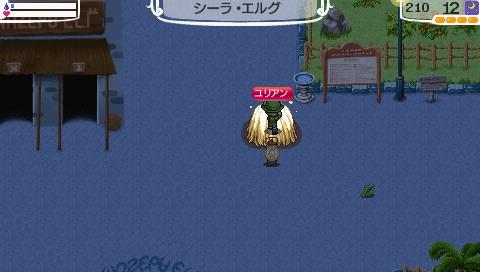 NALULU_SS_0015_20110219011814.jpeg