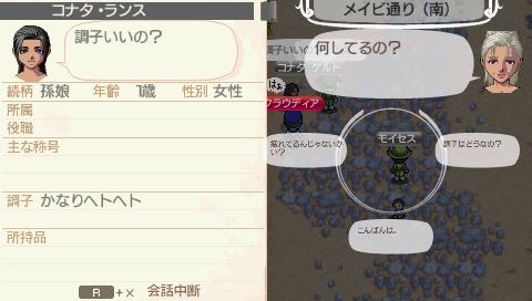 NALULU_SS_0015_20111022015512.jpeg
