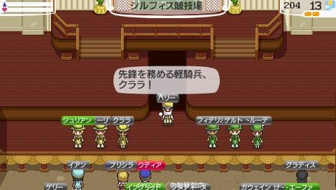 NALULU_SS_0032_20111022003421.jpeg