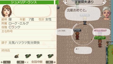 NALULU_SS_0047_20111021211706.jpeg