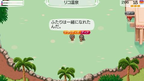 NALULU_SS_0047_20111206032551.jpeg