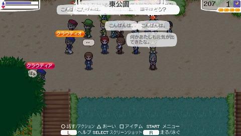 NALULU_SS_0048_20120107235151.jpeg