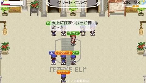 NALULU_SS_0061_20111022050042.jpeg