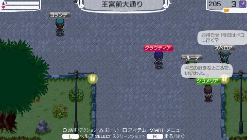 NALULU_SS_0067_20111022063111.jpeg