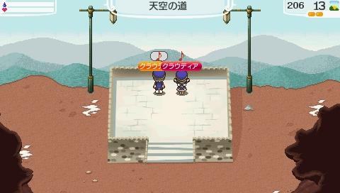NALULU_SS_0072_20111205233549.jpeg