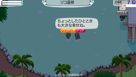 NALULU_SS_0083_20111021222140.jpeg