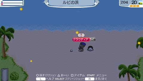 NALULU_SS_0084_20111022033907.jpeg