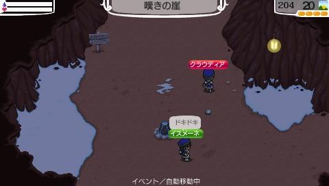 NALULU_SS_0086_20111022025718.jpeg