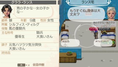 NALULU_SS_0094_20111009170354.jpeg