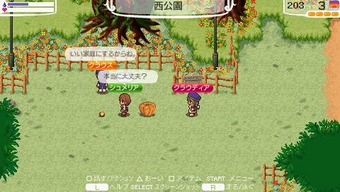 NALULU_SS_0099_20111009103352.jpeg