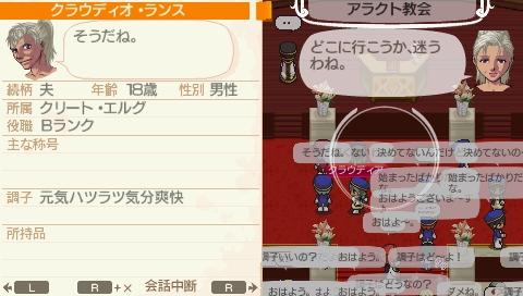 NALULU_SS_0099_20111022050327.jpeg