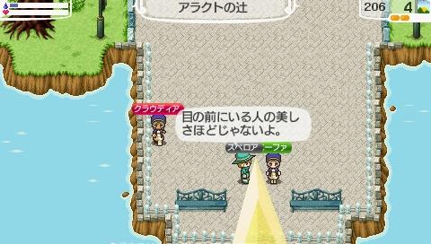 NALULU_SS_0101_20111205192120.jpeg