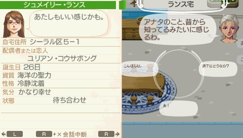 NALULU_SS_0104_20111021212212.jpeg