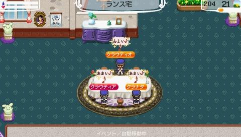 NALULU_SS_0104_20111022041654.jpeg