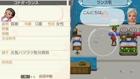 NALULU_SS_0106_20111009170723.jpeg