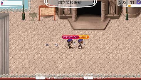 NALULU_SS_0108_20111109070751.jpeg