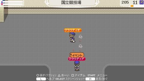 NALULU_SS_0109_20111109070607.jpeg