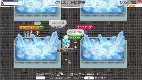 NALULU_SS_0110_20111109011253.jpeg